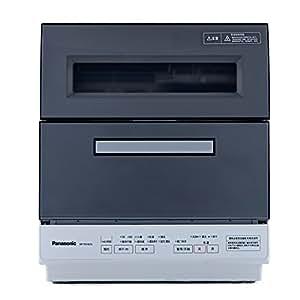 Panasonic 松下 除菌消毒烘干双层碗篮台式洗碗机 NP-TR1HECN 银河灰