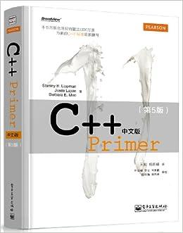 C++ Primer(中文版)(第5版)