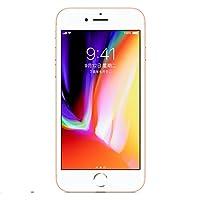 【超级镇店之宝】Apple 苹果8 iPhone8 (A1863) 移动联通电信4G手机 (64G, 金色)