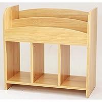 TAKU 儿童书架 自然色 幅29×奥行64×高さ60cm -