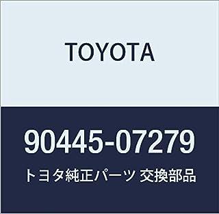TOYOTA (丰田) 原厂零件 头灯管接头 尖头 磁铁阀 软管 世纪 产品编号90445-07279