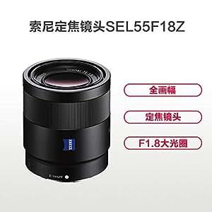 索尼(SONY)Sonnar T* FE 55mm F1.8 ZA全画幅蔡司标准定焦微单相机镜头 E卡口(SEL55F18Z) 人像 街拍 风光附送Aisying49mm镀膜UV保护镜+防丢绳+镜头纸+清洁套装