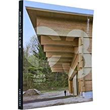 C3-建筑立场系列丛书 80 不止于木 韩语版同步391期9787568514453 大连理工大学出版社