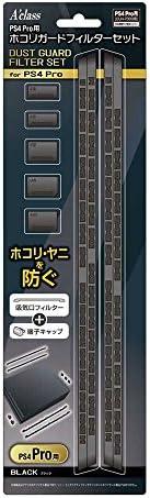 PS4Pro用全尘滤网套装 (黑色)