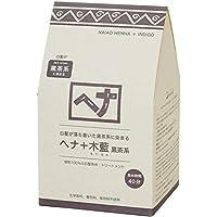Naiad(奈亚德) 海纳+木蓝 黑茶系 400g