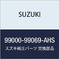 SUZUKI(铃木) 正品零件 SOLIO(SOLIO) 【MA26S MA36S MA46S】雾灯用*带 99000-99069-AHS