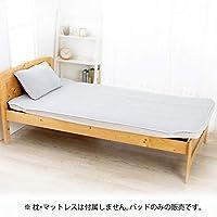 东京西川 SEVENDAYS 床垫(蜂巢垫) 灰色 单人 可洗 通风清爽的*感 不易闷热 轻量 体压分散 灰色 ダブル CM20591500GR