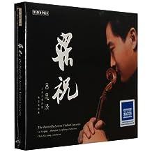 进口CD:吕思清:梁祝小提琴协奏曲(CD)8225940