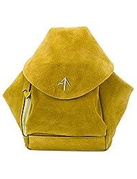 Manu Atelier MINI FERNWEH 女式 双肩背包 2017271 黄色 23 * 12 * 30cm