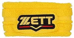 ZETT 棒球 父亲节礼物 prostats 腕带 黄色 BW191T