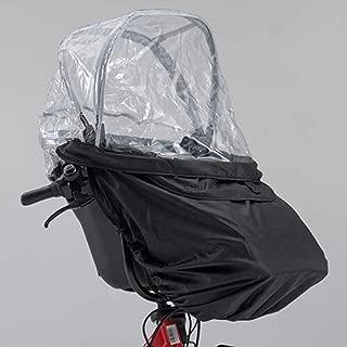 YAMAHA 雅马哈 儿童*座椅防雨罩 Kissminiun* 黑色 QQ1-OGG-Y04-003
