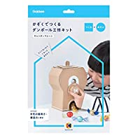 Gakken STA:FUL 工作套件 纸板挂件 kazokutte 糖果机 N15006