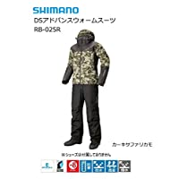 Shimano 禧玛诺 DS高级保暖套装 RB-025R