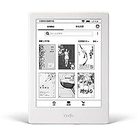 Kindle X 咪咕阅读器(网文版) : 采用舒适护眼的电子墨水屏,让您追更不累,附送的300元咪咕书券,轻松享受火热网文