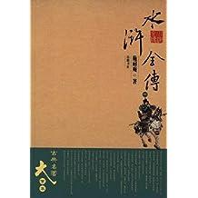 古典名著大字本:水浒全传(套装全4册)