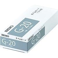 SEIKO PREMIUM 时卡G20卡 100张装 CA-G20
