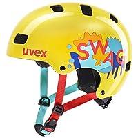 Uvex 儿童 3 儿童自行车滑板自行车头盔黄色 2020