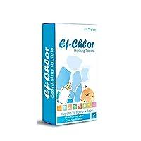 Ef-Chlor | 婴儿奶瓶和鸭嘴杯立体*,(水瓶静音器),64 片,3 年保质期