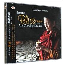 佛教音乐 琼英卓玛 祝福时刻 CD来自尼泊尔的佛教音乐礼物