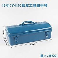 五金工具铁皮工具箱家用手提式小中大号收纳盒整理箱蓝色箱子金属16寸(Y410)铁皮工具箱中号