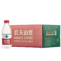 农夫山泉 饮用天然水380ml 1*24瓶 整箱