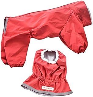 WHCY 宠物用品 狗服装 雨衣 J外套J 带雨衣 1720F003 红色 M 尺寸
