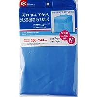 LEC 洗衣机罩 (双层式・全自动通用) 蓝色 Mサイズ W-376