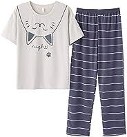 Jashe 大女孩夏季棉质上衣和裤子睡衣 可爱兔子睡衣/青少年尺码 14 16 18