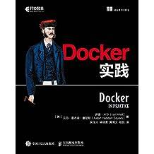 Docker实践(异步图书)