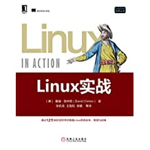 Linux实战 (Linux/Unix技术丛书)
