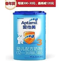 Aptamil 爱他美 3段幼儿配方奶粉(12-36个月) 800g(德国原装进口-新老包装随机发货)