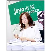 张靓颖:改变(CD)亲笔签名版 数量有限 售完为止