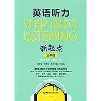 新起点 小学三年级英语听力综合练习 3年级英语听力题型全题量大外籍专家朗读听力技巧讲解