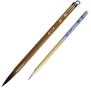 AKASHIYA 毛笔 粗笔・细笔 二支装 若竹+波点