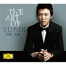 李云迪:经典•云迪THE ART OF YUNDI(CD)
