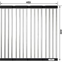 BLANCO 铂浪高 厨房水槽架/沥水器,可折叠,宽度440mm