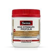 1瓶装|SWISSE 黑蜂胶 210粒/盒 天然滋补 保持良好状态 补充身体 澳洲品牌 原装进口