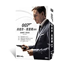 {福斯} 丹尼尔.克雷格007系列(4DVD9) Daniel Craig 007 Collection
