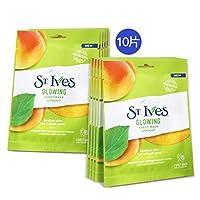 St.Ives圣艾芙 Apricot Mask杏子面膜25ml*10 补水保湿 嫩白提亮(包税)