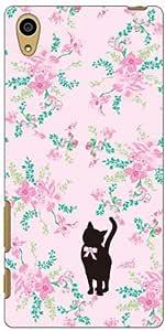 Coverfull 花纹和粉色和粉色丝带的猫 design by ARTWORK/for Xperia Z5 SOV32/au ASOV32-ABWH-151-M479