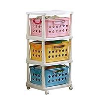 IRIS 爱丽思 儿童彩色多层玩具收纳筐玩具架塑料置物架 KBR-030(供应商直送)