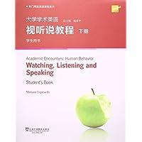 专门用途英语课程系列:大学学术英语视听说教程 下册 学生用书(第2版)(附光盘)
