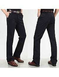 男士秋季休闲裤高腰宽松长裤装男裤子