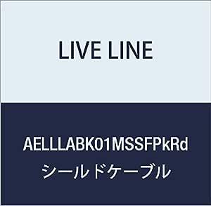 【Live Line】Advance系列 1M S/S插头 黑色电缆 S型插头 -S型FIT插头 定制品AELLLABK01MSSFPkRd