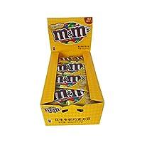 M&M's 花生牛奶巧克力豆(40g*24)960g