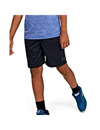 Under Armour 儿童原型文字标志短裤