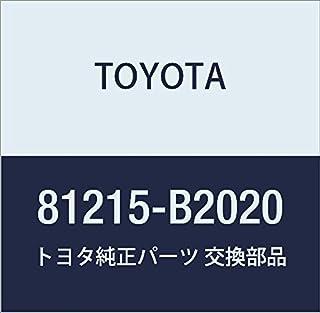 TOYOTA (丰田) 原装零件 雾灯 盖 ピクシス スペース 81215-B2020