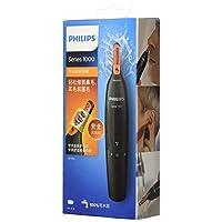 Philips 飞利浦 耳鼻毛修剪器NT1150/10
