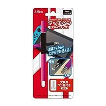 Switch/智能手机用触摸笔【两用型】粉色