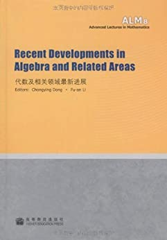"""""""代数及相关领域最新进展(Recent Developments in Algebra and Relation Areas) (English Edition)"""",作者:[董崇英(Chongying, Dong), 李福安(Fu-an, Li)]"""